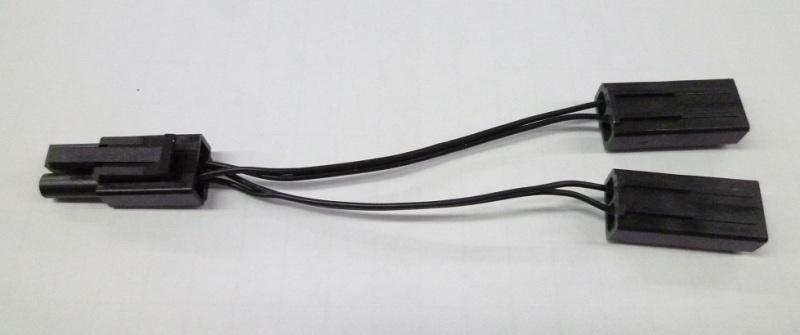 Y-Kabel zum Parallelanschluss, Spur Z