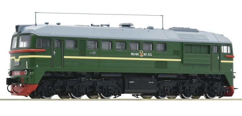 Diesellokomotive M62 1616 der SZD, DC, Spur H0
