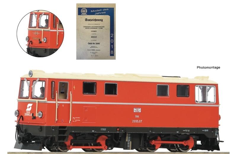 Diesellokomotive 2095.07 der ÖBB, DC, Spur H0e