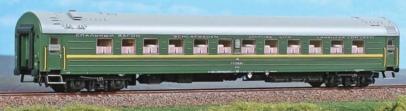 Schlafwagen Typ WLAB 25 der SZD, DC, Spur H0